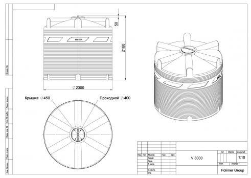 Емкость для воды Полимер-Групп V 8000 литров