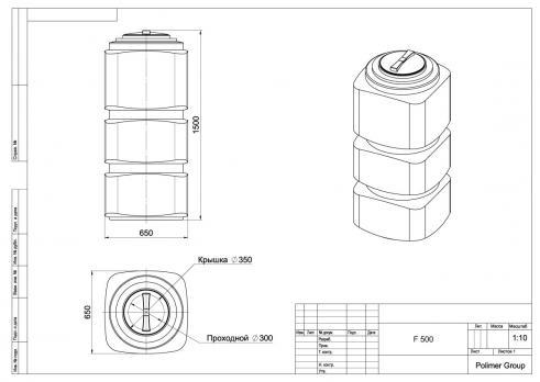 Емкость для воды Полимер-Групп F 500 литров